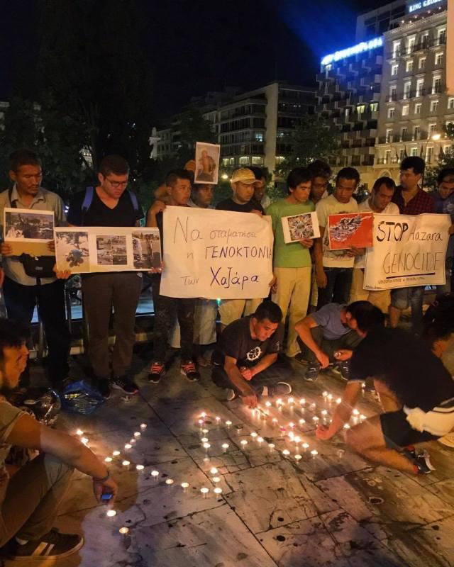afghan-vigil